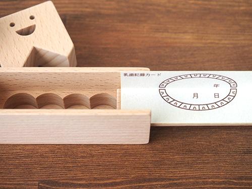 TEETH・BOX(ティース・ボックス)/アトリエfu