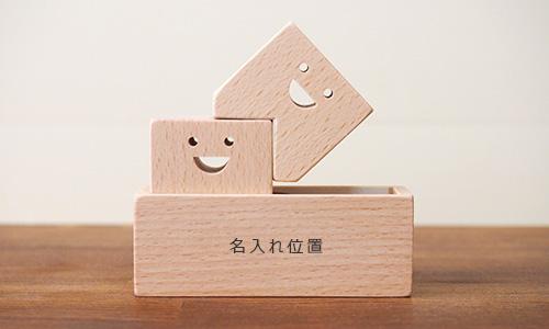 TEETH・BOX(ティース・ボックス) 名入れ