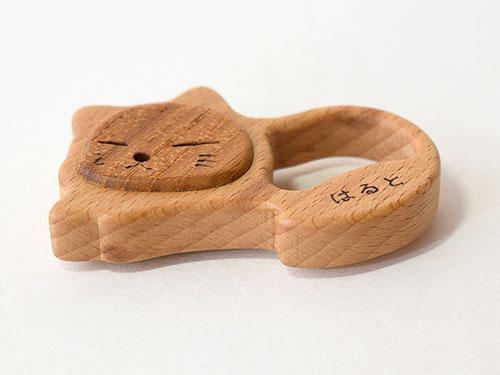 名前入り ねむり猫のラトル/ブータレブー