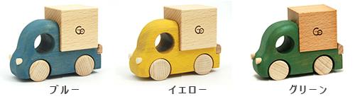 Tuminy 追加トラック/おもちゃのこまーむ