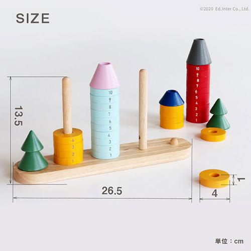 森のリングタワー/サイズ