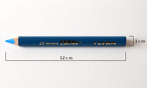 ファルビー 18色軸カラーPPボックス