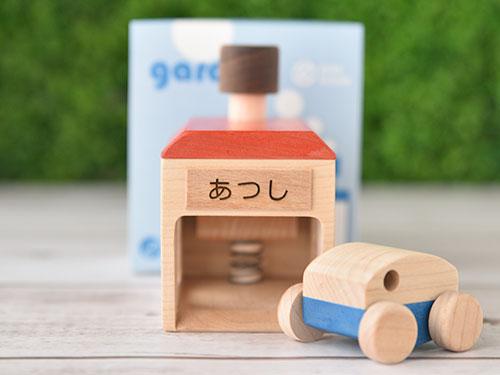 garage(ガレージ)/MastroGeppetto