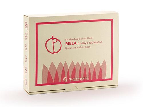 ベビー食器セット MELA/パッケージ