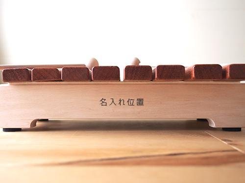 子供の木琴 grillo(グリッロ) 名入れ