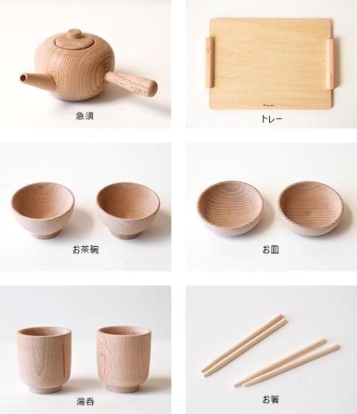 たっぷりままごとセット/木遊舎