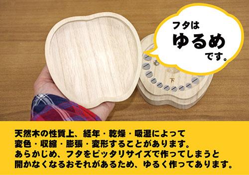 乳歯ケース ティースちゃん/MOQMO