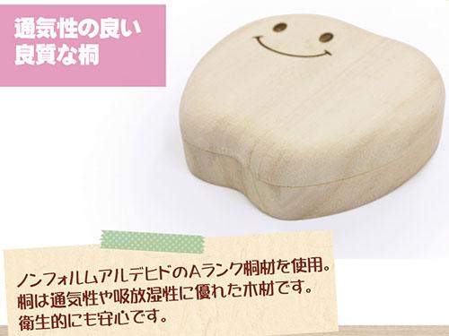 乳歯ケース ティースくん/MOQMO