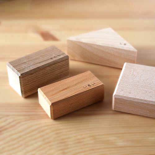 寄木の積木/安全性
