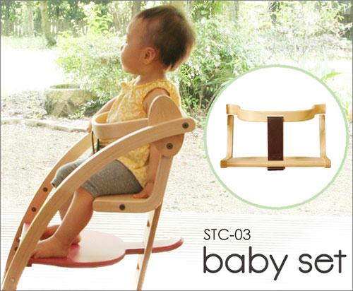 baby set(ベビーセット)/SDI Fantasia