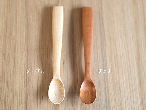 ベビースプーン/TANBANANBA 木の仕事
