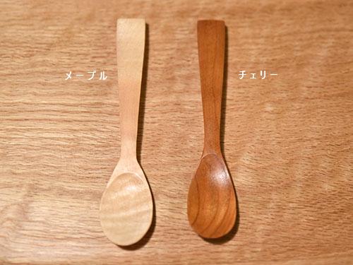 木のチャイルドスプーン/TANBANANBA 木の仕事