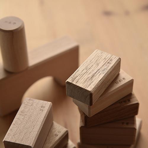 日本産木材を使用した純国産積み木|寄木の積木/OakVillage